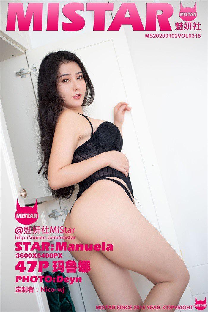[MiStar魅妍社]2020.01.02 VOL.318 Manuela玛鲁娜[47+1P/83.4M]